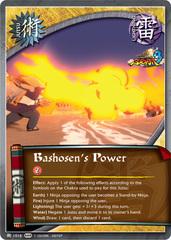 Bashosen's Power - J-1016 - Common - Unlimited Edition