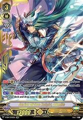 Aerial Divine Knight, Altmile - V-EB14/SV01EN - SVR