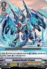 Anabasisheader Dragon - V-EB14/020EN - R