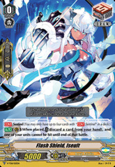 Flash Shield, Iseult - V-TD11/013EN - TD
