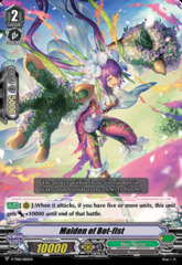 Maiden of Bot-fist - V-TD12/005EN - RRR
