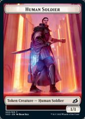 Human Soldier Token (005)