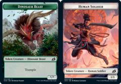 Dinosaur Beast Token // Human Soldier Token (003) - Foil