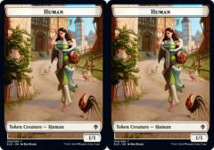 Human Token // Human Token - Challenger 2020