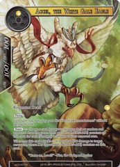 Accel, the White Gale Eagle - AO3-001 - R - Full Art
