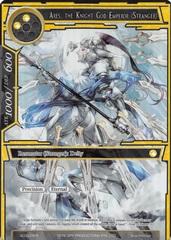 Ares, the Knight God Emperor (Stragner) - AO3-004 - R - Full Art