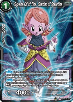 Supreme Kai of Time, Guardian of Spacetime - SD14-05 - ST