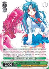 High School Girl from Jindai High, Kaname - Ffp/W65-E023S - SR