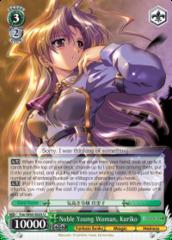 Noble Young Woman, Kuriko - Fmr/W65-E033 - U