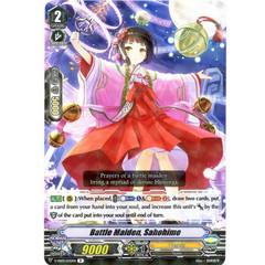 Battle Maiden, Sahohime - V-SS03/035EN - R