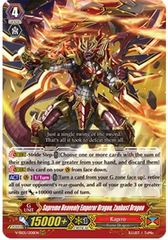 Supreme Heavenly Emperor Dragon, Zanbust Dragon - V-SS05/008EN - RRR
