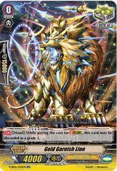 Gold Garnish Lion - V-SS05/030EN - RR