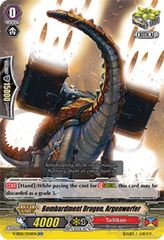 Bombardment Dragon, Argenwerfer - V-SS05/034EN - RR