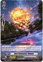 Heat Elemental, Howam - V-SS05/056EN - RR