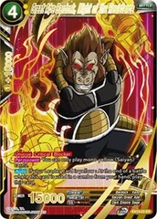 Great Ape Bardock, Might of the Resistance - EX13-23 - EX