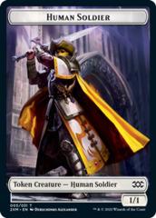 Human Soldier Token