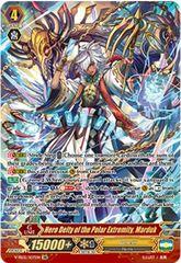 Hero Deity of the Polar Extremity, Marduk  - V-SS05/S07EN - SR