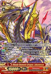 Rikudo Demonic Dragon, Jakumesso  - V-SS05/S09EN - SR