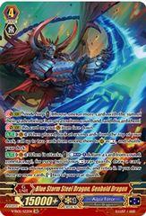 Blue Storm Steel Dragon, Genbold Dragon  - V-SS05/S22EN - SR
