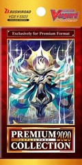 V Special Series 05: Premium Collection 2020 Booster Pack