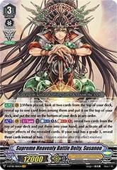 Supreme Heavenly Battle Deity, Susanoo - V-BT08/004EN - VR