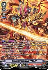 Dragonic Overlord The X - V-BT08/SP02EN - SP