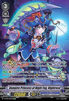 Vampire Princess of Night Fog, Nightrose - V-BT09/SP02EN - SP