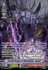 Stealth Rogue of Revelation, Yasuie - V-BT09/SP03EN - SP