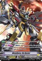Metalborg, Sin Buster - V-BT08/SP17EN - SP