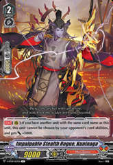 Impalpable Stealth Rogue, Kuninaga - V-BT09/053EN - C