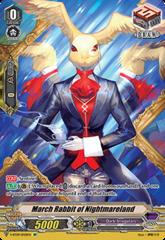 March Rabbit of Nightmareland - V-BT09/SP29EN - SP (Special Parallel)