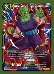 Piccolo, Demonic Transformation - BT11-099 - SR