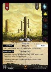 Air Pillar 14