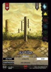 Air Pillar E2