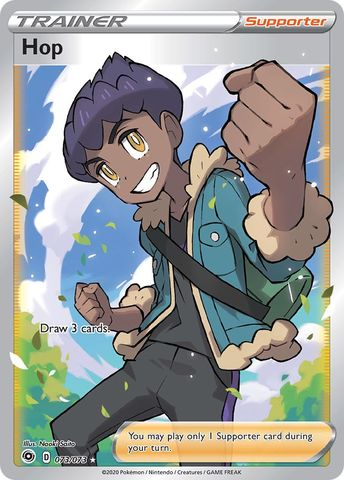 Hop - 073/073 - Full Art Ultra Rare