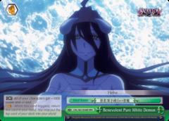 Benevolent Pure White Demon - OVL/S62-E048R- RRR