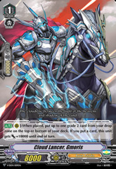 Cloud Lancer, Gmoris - V-SS04/009EN - TD