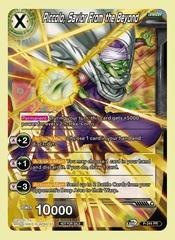 Piccolo, Savior From the Beyond - P-244 - PR