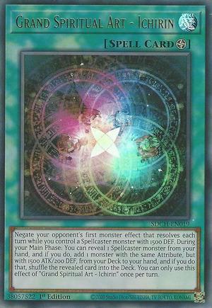 Grand Spiritual Art - Ichirin - SDCH-EN019 - Ultra Rare - 1st Edition