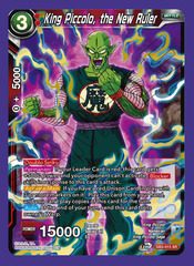 King Piccolo, the New Ruler - DB3-015 - SR