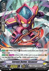 Extreme Battler, Sosaucer - V-BT11/036EN - R