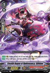 Stealth Rogue of Ophiomancy, Ujihime - V-BT11/051EN - C