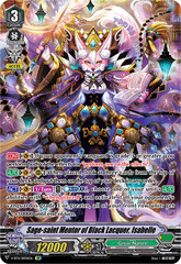 Sage-saint Mentor of Black Lacquer, Isabelle - V-BT11/SP04EN - SP