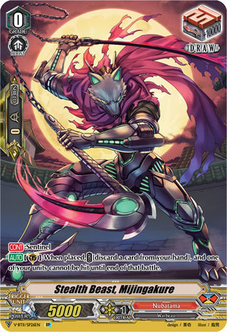 Stealth Beast, Mijingakure - V-BT11/SP26EN - SP