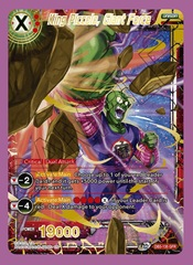 King Piccolo, Giant Force - DB3-135 - GFR