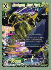 Hirudegarn, Giant Force - DB3-139 - GFR