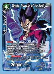 Vegeta, Protector of the Earth - EX15-02 - EX - Foil