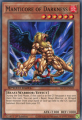 Manticore of Darkness - SBCB-EN049 - Common - 1st Edition