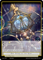 Epic Stone of the Star - EDL-100 - R