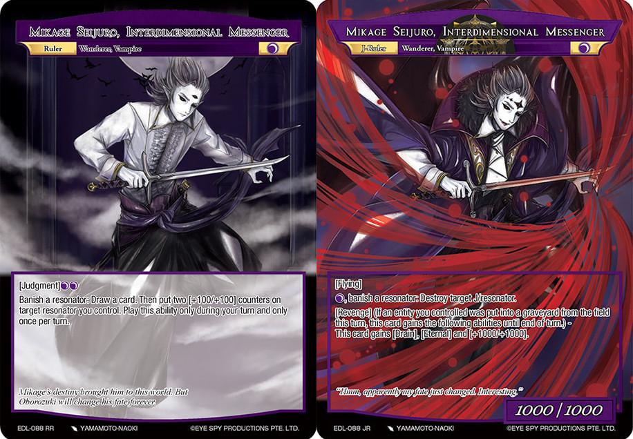 Mikage Seijuro, Interdimensional Messenger - EDL-088 - R